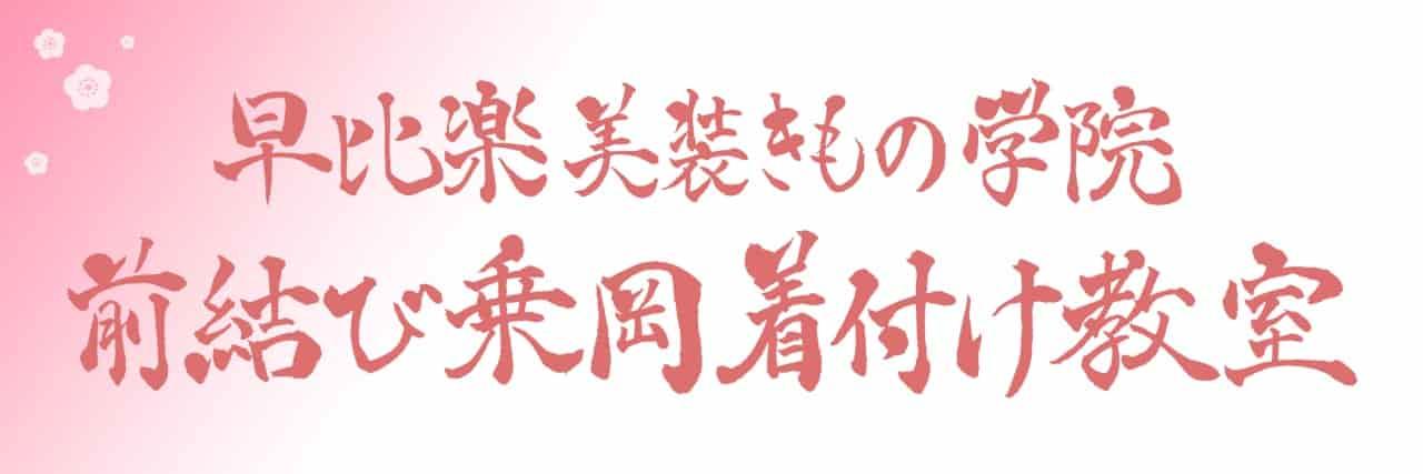 初期ロゴ01-min